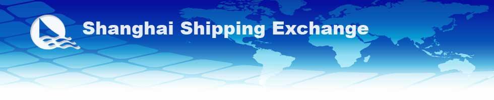 ShangHai Shipping Exchange