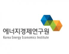 Korea Energy Economics Institute